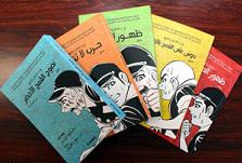 アラビア支援Tシャツ記事2のコピー.jpg