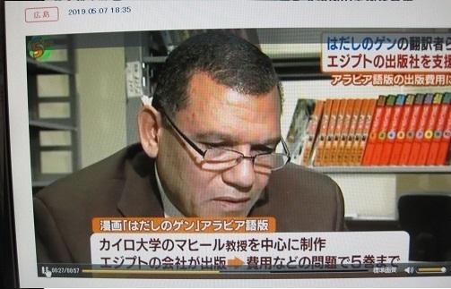 広島ホームテレビ4.jpg