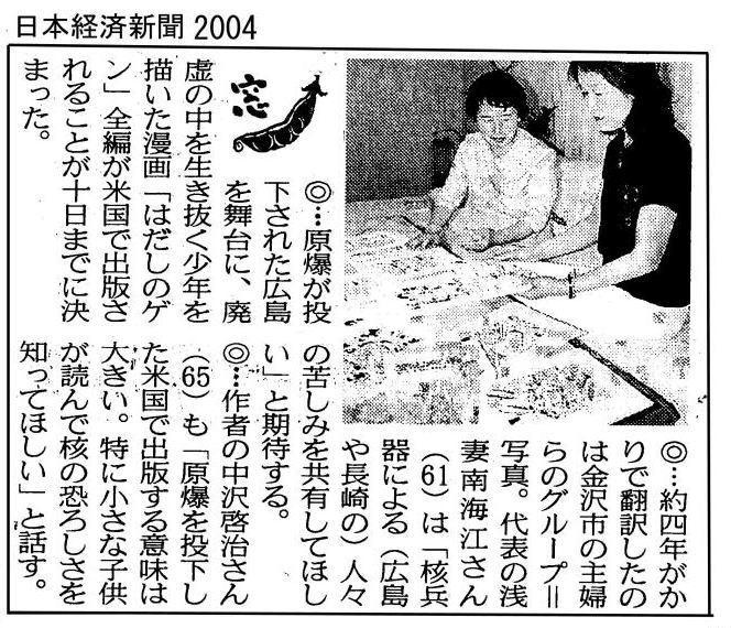 1-3newspaper11.jpg