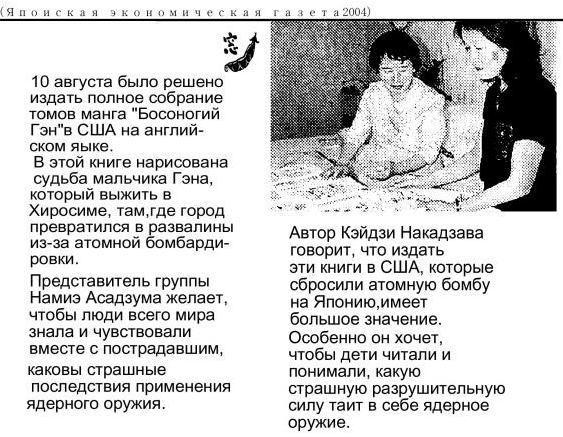 3-3newspaper11.jpg