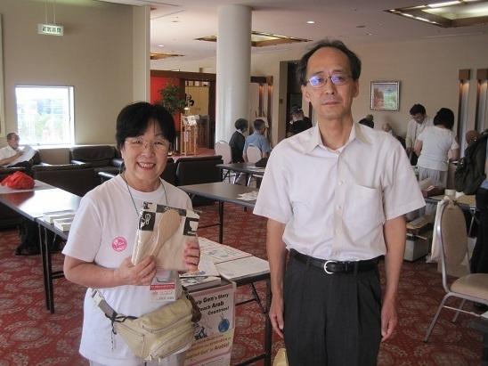 3日-4 広島国際センター廣瀬さんに寄贈.jpg