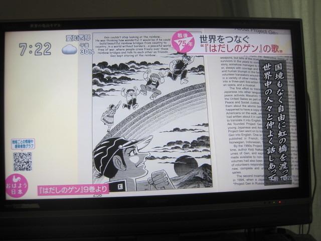 6.虹の橋英語.jpg