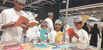 オマーンマスカット国際ブックフェアーでゲンを見る少年たち小.png