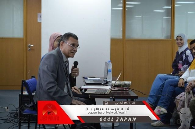ジャパン・エジプトネットワークユース 3マーヒル先生.jpg