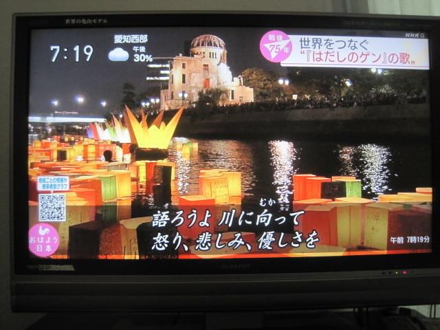 中国1.怒り悲しみ優しさを.jpg