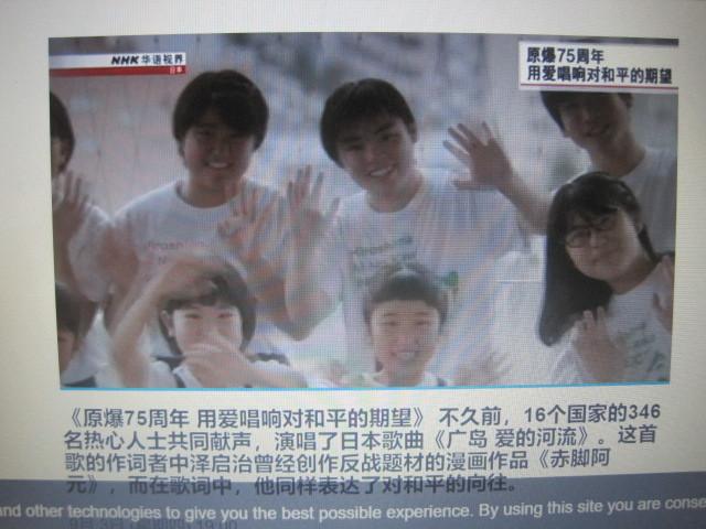 中国6.広島からラスト.JPG