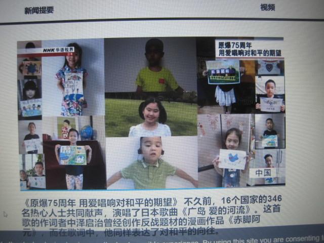中国4.中国の子供たち.JPG