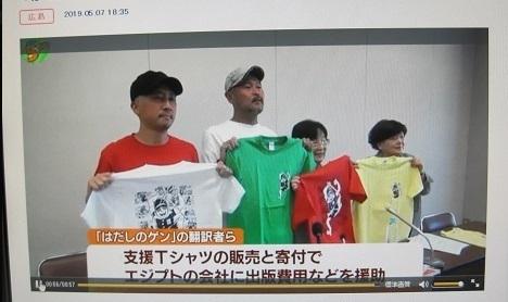 広島ホームテレビ6.jpg