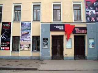 Yaroslav51.jpg